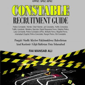 Constable Recruitment Guide