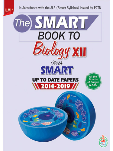 Smart Book to Biology XII